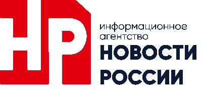 Новости России информационное агентство